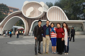 Outside of the Chengdu Panda Breeding and Research Center