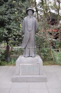 Statue of Ding Baozhen- kung pao chicken was supposedly named after this Sichuan governor