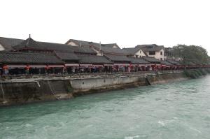 Dujiangyan Min River