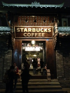 Old fashioned Starbucks in Kuan/Zhai Alley area