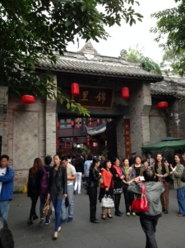 Jinli area of Chengdu