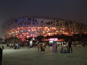 Outside the Bird's Nest before the show