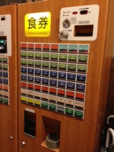 Soba ordering machine- no pictures...