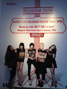 Laura with girl band 2NE1