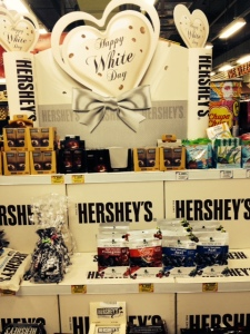 White Day Display