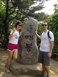 Top of Mountain (Cheonggyesan trail leads to Maebongsan peak)