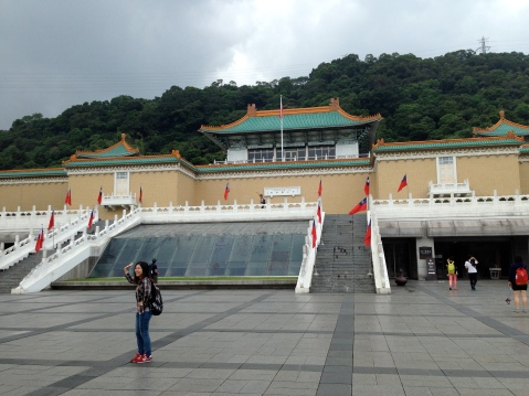 The outside of the National Palace Museum