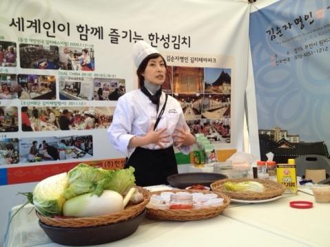 Our kimchi instructor