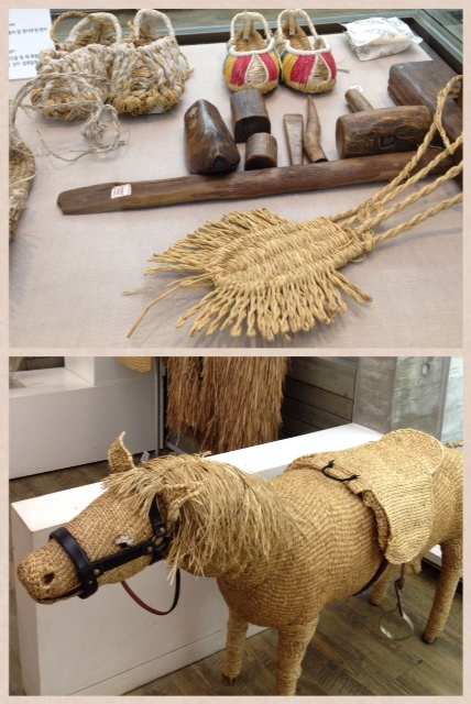 Museum of Straw...