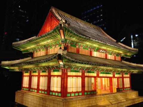 Lantern Palace