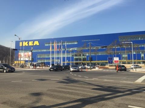 IKEA Korea: World's Largest IKEA