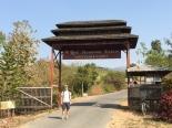 Entrance to Red Mountain Estate