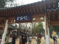 Entrance on Nami Island